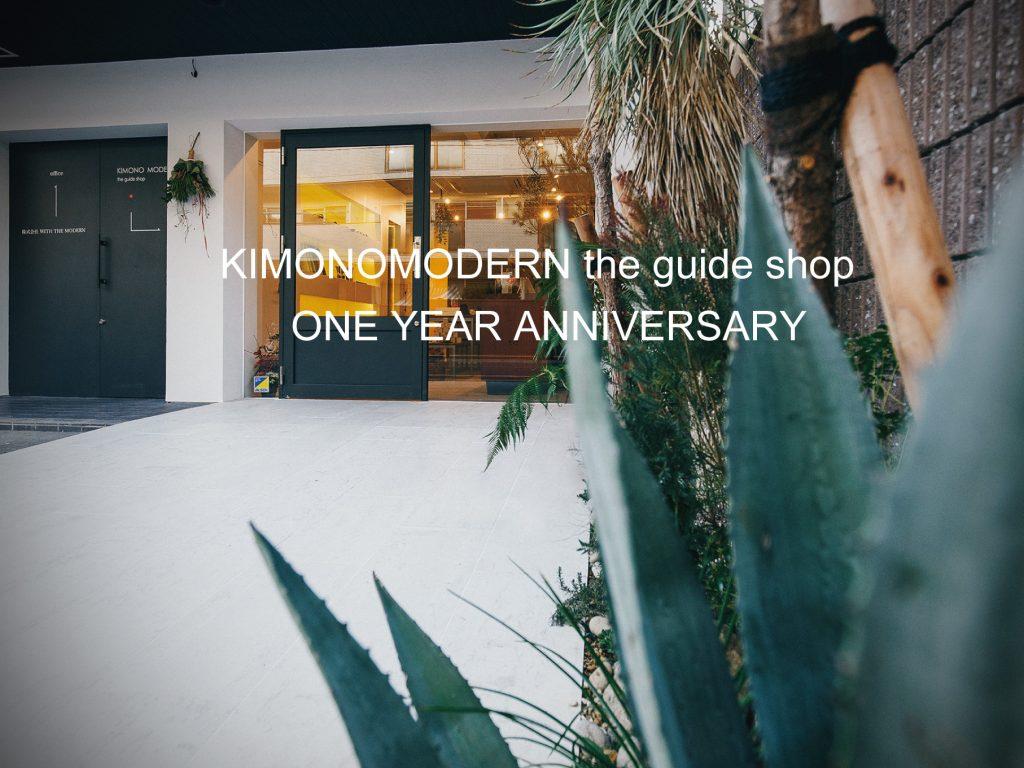 KIMONO MODERN the guide shop 一周年記念