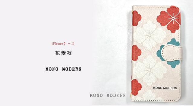 iphoneケース「花菱紋」