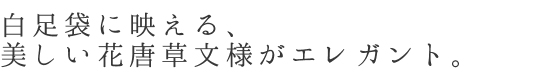 オリジナル低反発の草履-fuwamoco