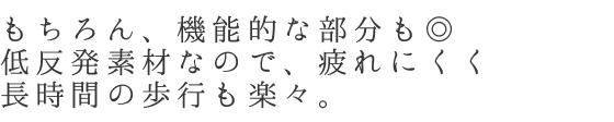 fuwamoco「moco」