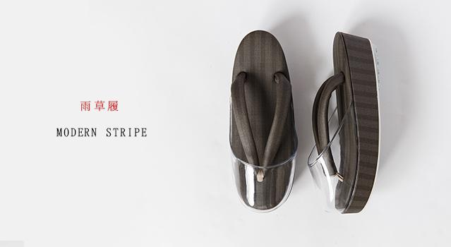 雨草履「MODERN STRIPE」