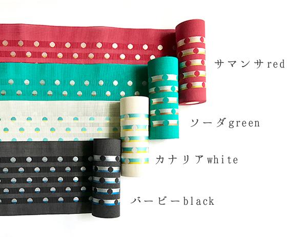 博多織半幅帯「紗- 夏のゆかた帯ーあぶく」